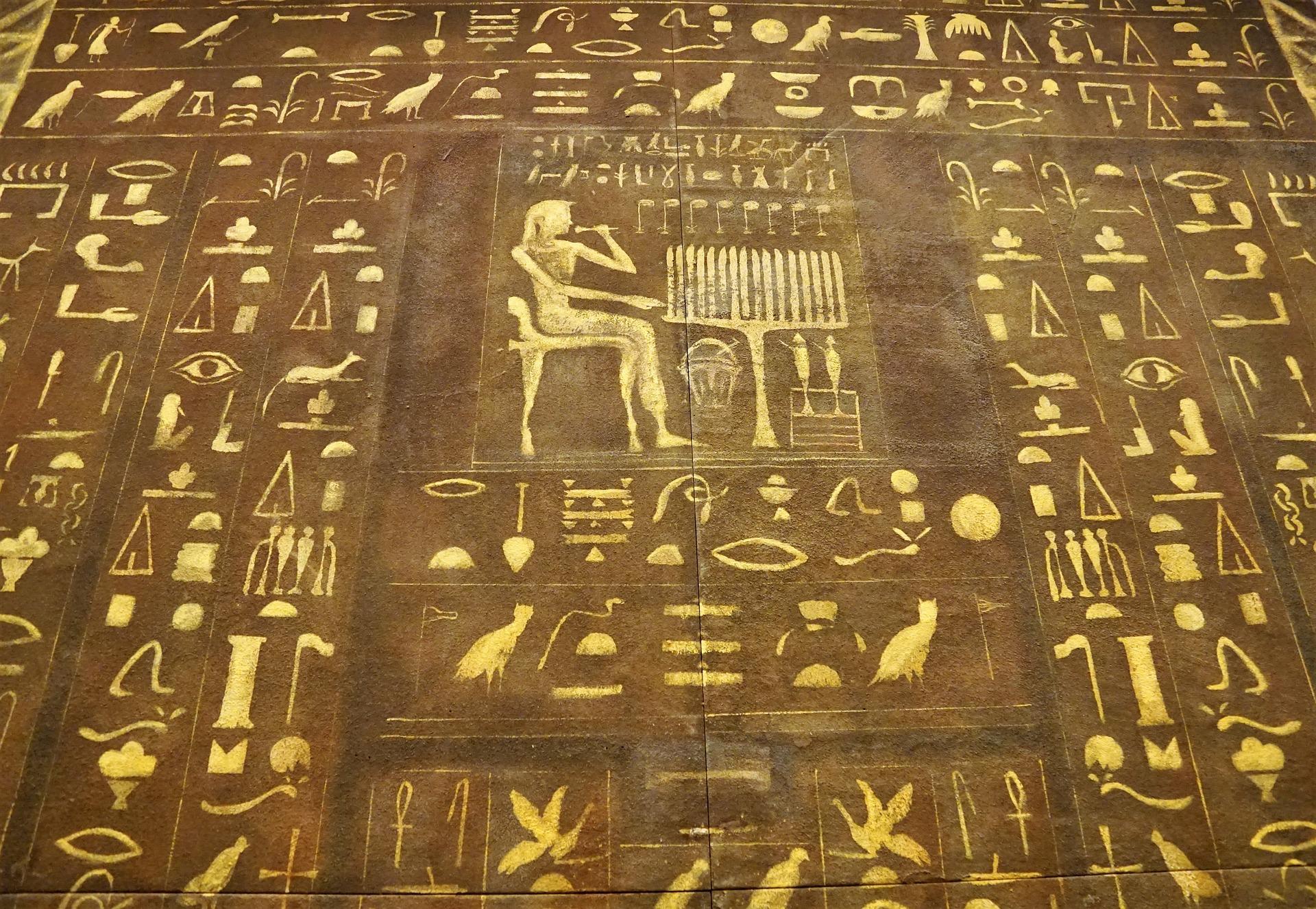 السحر الفرعوني